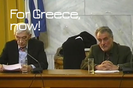 <a href='http://www.blod.gr/lectures/Pages/viewlecture.aspx?LectureID=295' target='_blank'>Speech</a> at the event 'For Greece, now!', 22 January 2012, Hall of the Old Parliament.